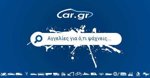 Χύμα Shop - - Car.gr bb9d88f1a40